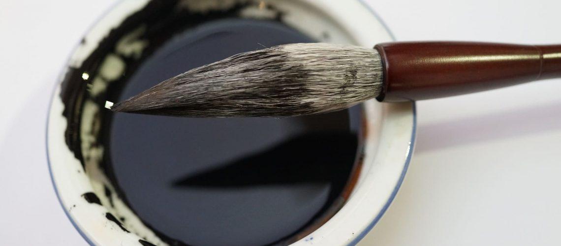 calligraphy-brush-2884392_1920